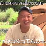 【西村キャンプ場】新グッズ発売直前のスタッフとのやりとり