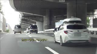 【POLICE】カローラツーリングがステルスレーダースピード違反取締りの餌食になる瞬間!
