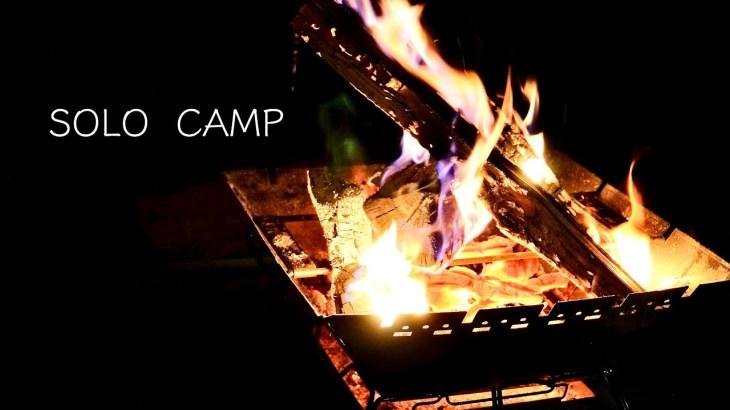 人生初のソロキャンプ  焚火と肉とコーヒー  サーカスTCDX