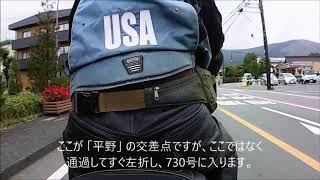 バイク・ツーリング in 三国峠 2020.10.13