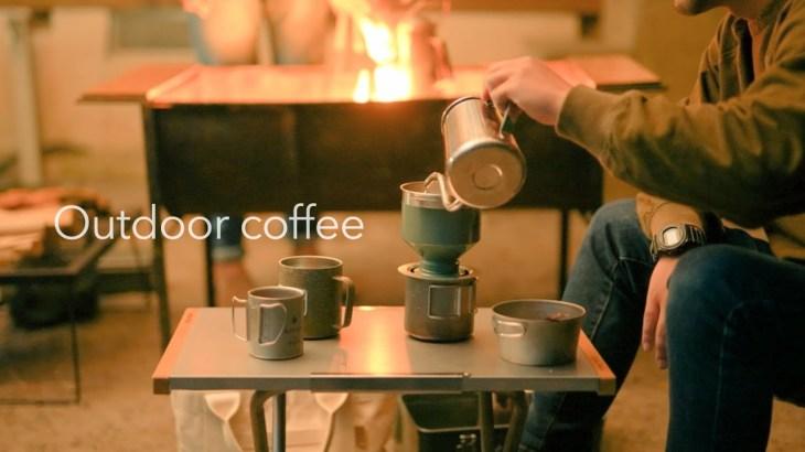 山小屋で飲むコーヒー – バリスタが作る本格アウトドアコーヒー