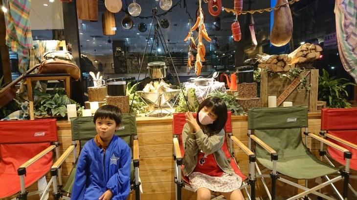 【焼肉キャンプ】でほんとにキャンプ気分♪名物 植木鉢パフェ