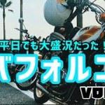 【GSX400F】VOL.92 目指せチバフォルニア旧車ツーリング【GS400】
