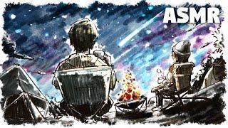 【女性向けボイス】たき火とコーヒーと、ふたりのソロキャンプ【ASMR/四方木ふみ】