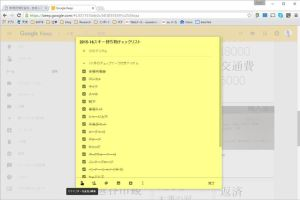 googlekeep2_R