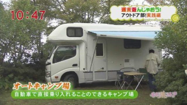 伊都乃国白糸ファミリーオートキャンプ場 ももち浜ストア