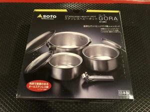 SOTO GORA ST-950 パッケージ(箱)の外観