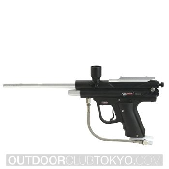 Piranha Paintball Gun R6