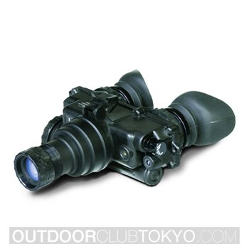 Armasight PVS7-ID Gen 2+ Night Vision Goggles Improved Definition
