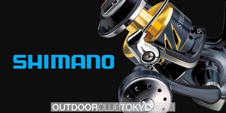 Best Spinning Reel 2020.Best Shimano Spinning Reels Review Of 2020 Outdoor Club Tokyo