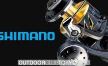 Common Spinning Reel Problems and How to Fix Them | Outdoor