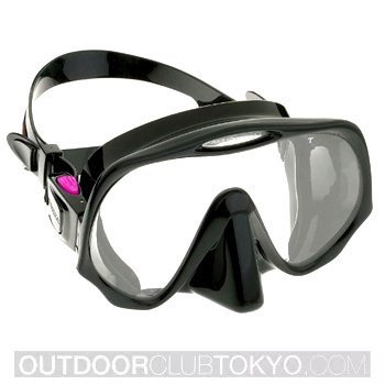 Atomic Aquatics Frameless Dive Mask