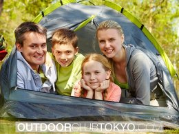 Best Family Camping Tent