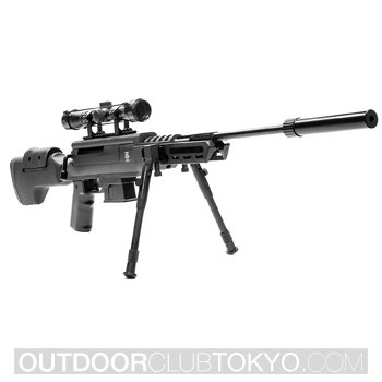 Black Ops Tactical Sniper Air Rifle Combo