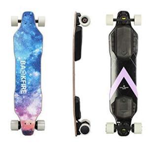 BACKFIRE G2S Electric Longboard & Hub Motor Electric Skateboard