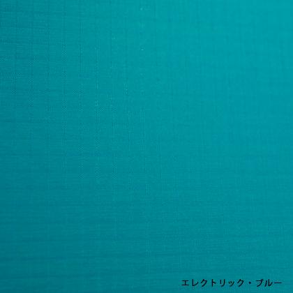 silnylon_エレクトリック・ブルー