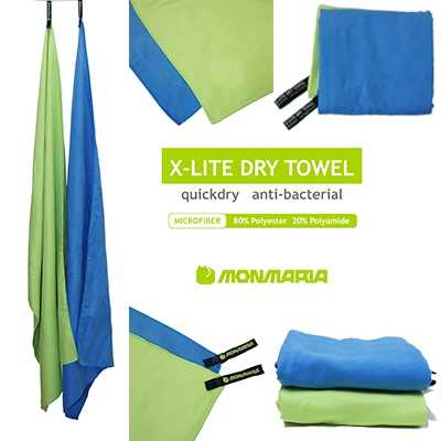 Monmaria X-Lite Dry Travel Towel blue