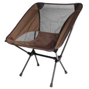 Camp Leader ODP 0611 Portable Camping Moon Chair brown
