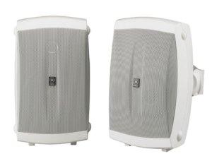 yamaha outdoor speakers