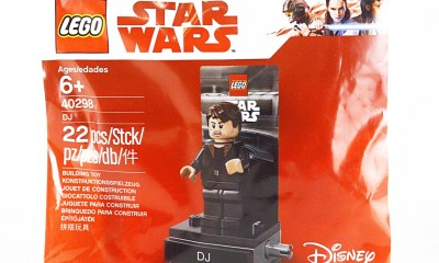 Toys R' Us LEGO DJ Mini-figure