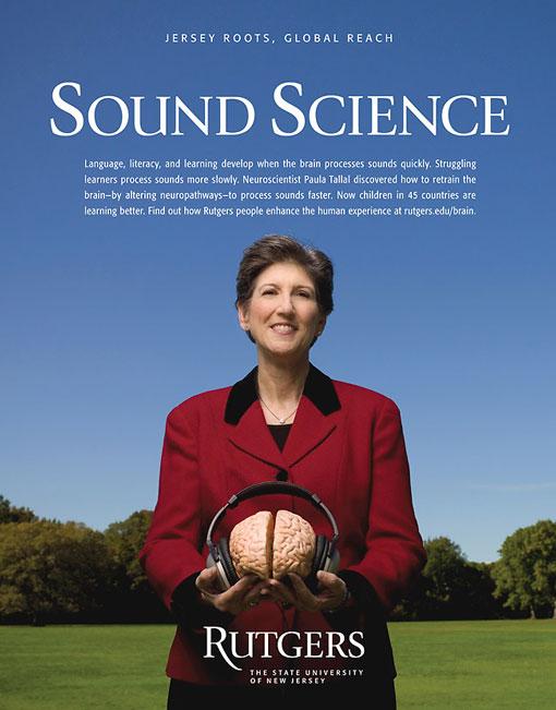 Пола Таллал, исследователь влияния звуковой терапии и музыки на развитие мозга