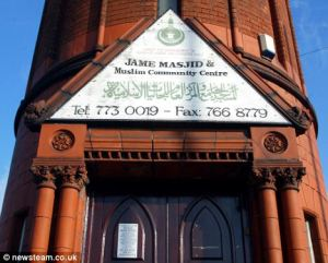 Alleged anti-gay mosque to open fee-paying school