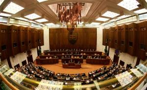 Slovakia parliament rejects gay partnership law