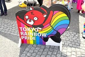 Parade kicks off Tokyo Rainbow week