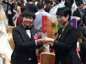Same-sex Couples Marry At Taiwanese Mass Wedding Ceremony
