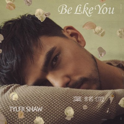 Tyler Shaw - Be Like You