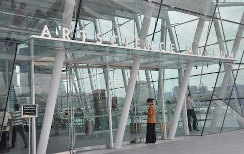 Art Science Museum in Singapore
