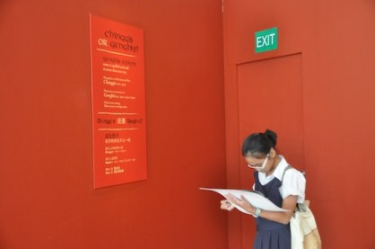 Student inside the Museum