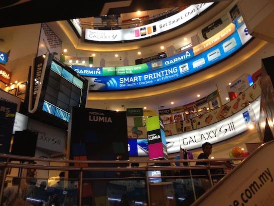 Low Yat Plaza in Kuala Lumpur