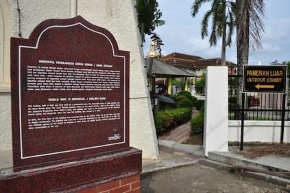 Kota Bahru War Museum