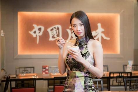 Janice Chung - Wushu Champ