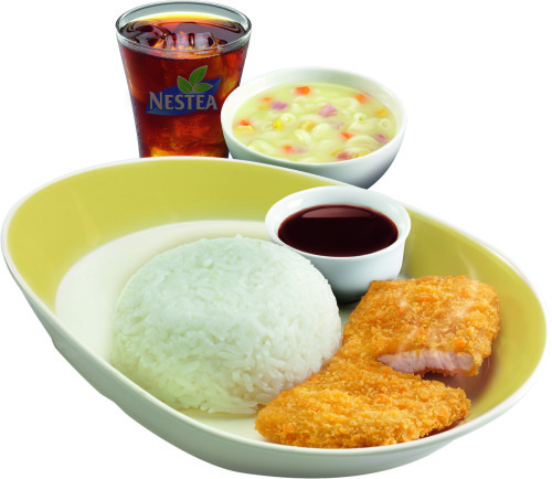 Jollibee Crispy Pork Steak