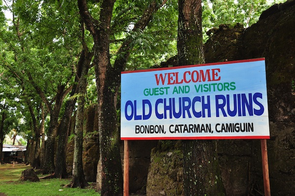 Old Catarman Church Ruins