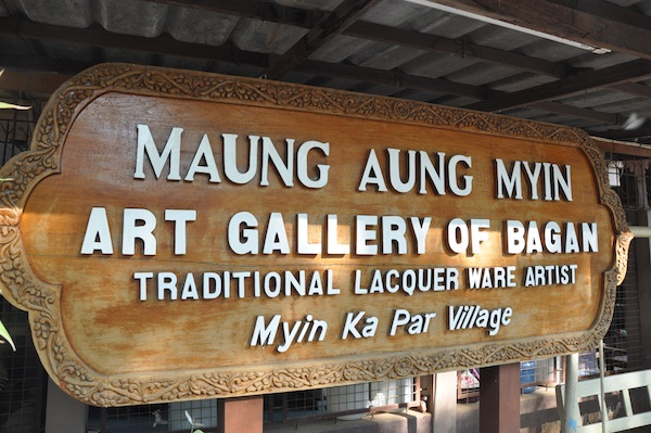 Lacquerware Gallery in Old Bagan