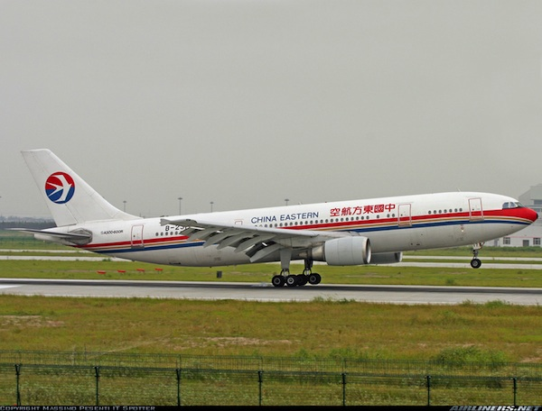 China Eastern Airlines Aircraft Exterior