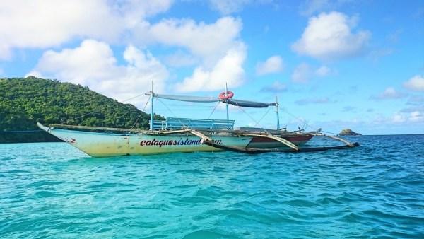 Calaguas Islands Travel Guide