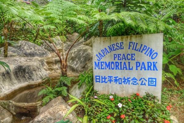 Japanese Filipino Peace Memorial Park