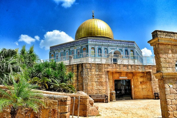 Replica of The Dome of The Rock (Qubbah As-Sakhrah) in Palestine