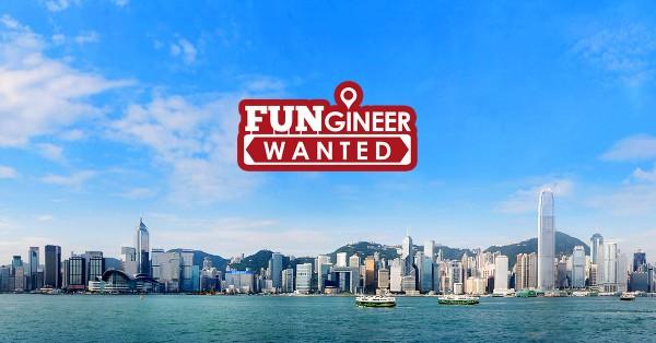 Win Free Trip to Hong Kong