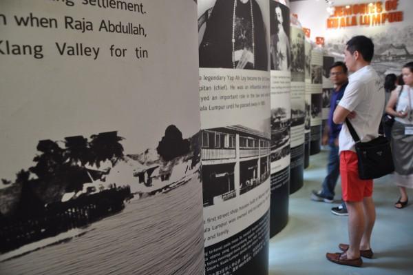 Inside Kuala Lumpur City Gallery
