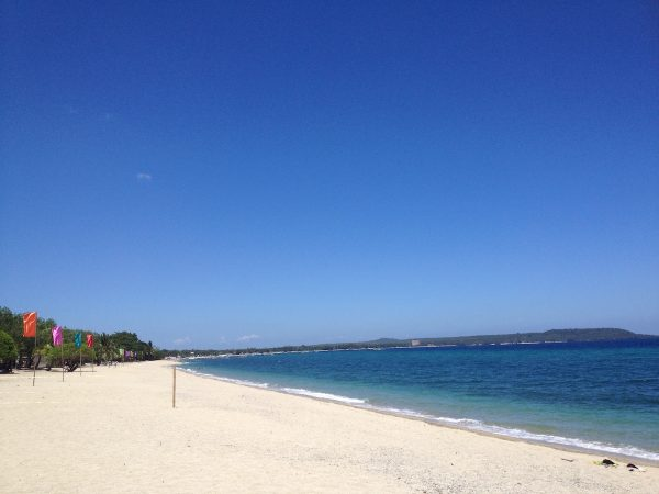 Beach Outing in Laiya