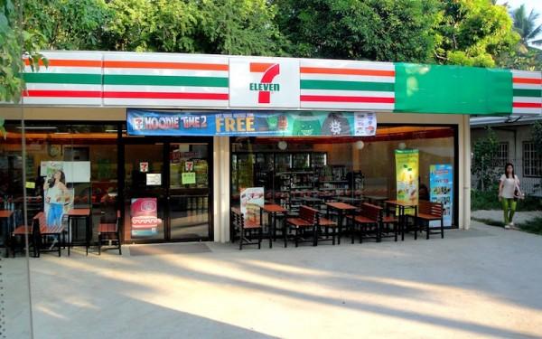 7Eleven store in Barili
