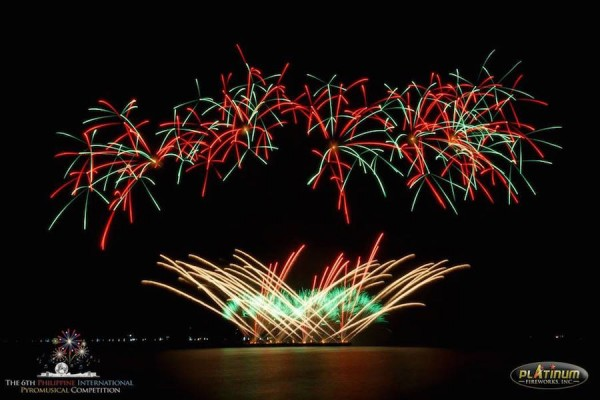 2016 Philippine International Pyromusical Competition