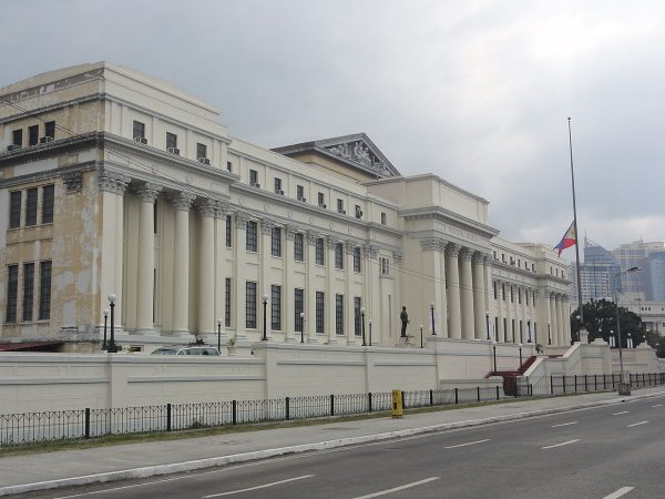 The National Museum of the Philippines