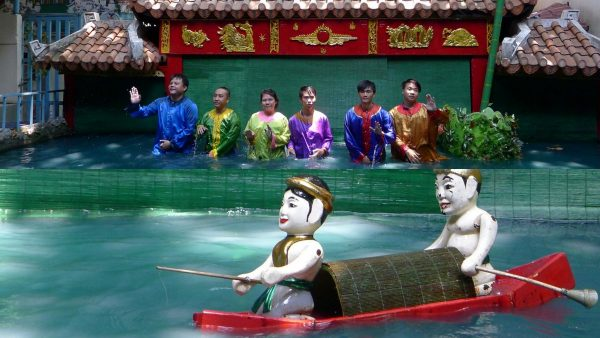 Water puppet show at the Museum of History