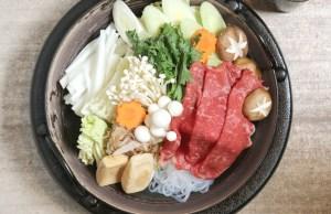 Zipangu-4-Prime Sukiyaki Course with Australian Wagyu